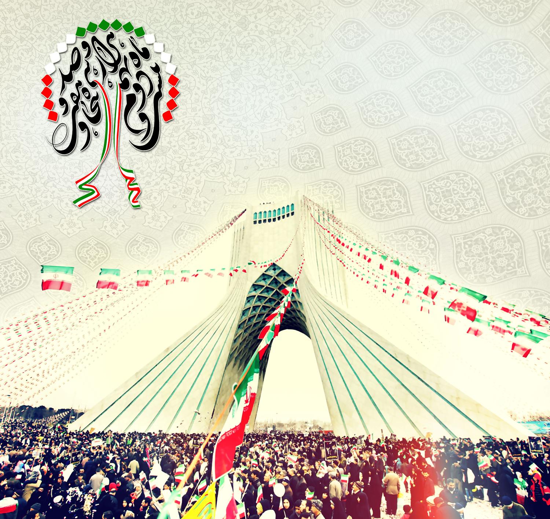 عکس پس زمینه ویژه 22 بهمن