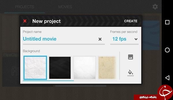 نرم افزار ساخت انیمیشن FlipaClip +دانلود