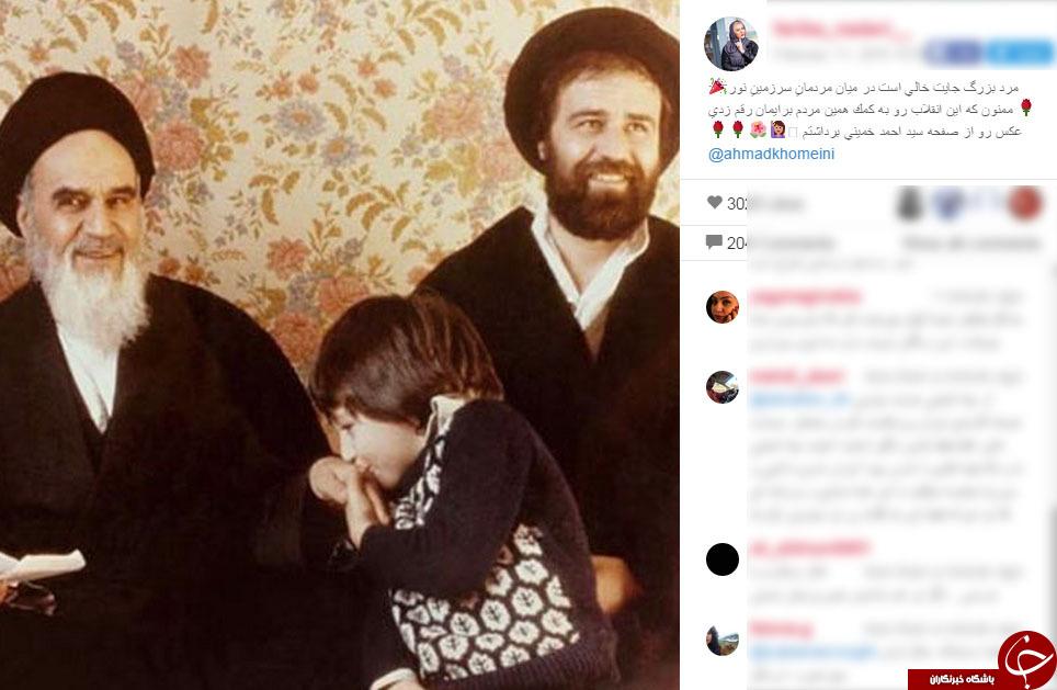 تشکر فریبا نادری از امام خمینی ره+ عکس