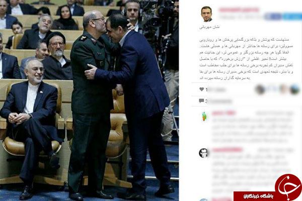 بوسه سردار بر پیشانی هاشمی+عکس