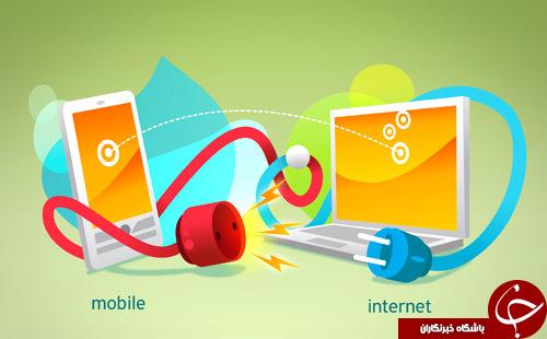 آندروید, Android, برنامه موبايل, آیپد, آیفون, دانلود, موبايل, كليپ, بازي, زنگ خوری, اس ام اس, جاوا, بازی آندروید, نرم افزار آندروید, Iphone ,Ipad - چگونه از اینترنت گوشی برای لپ تاپ استفاده کنیم؟ + آموزش