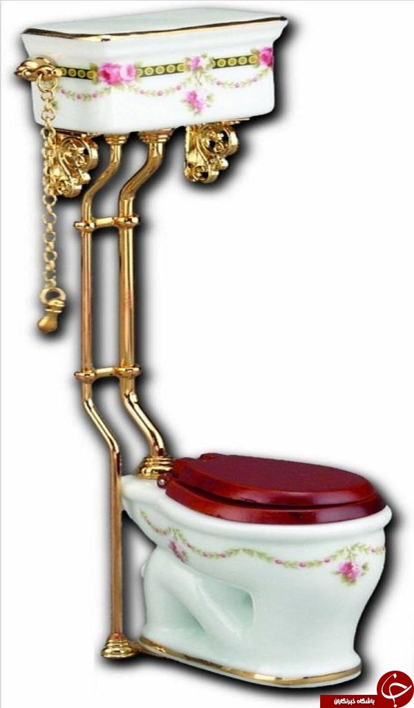 توالت فرنگی اشراف زادگان +تصاویر