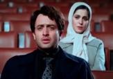 باشگاه خبرنگاران -آهنگ جدید چاوشی برای سریال «شهرزاد» + فیلم