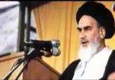 باشگاه خبرنگاران -سخنان امام خمینی (ره) در نخستین روز پیروزی انقلاب اسلامی + فیلم
