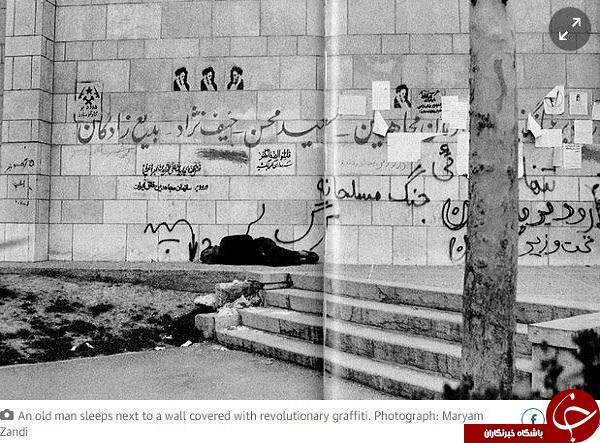 تصاویر منتشر نشده از انقلاب ایران در گاردین +تصاویر