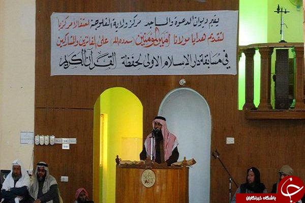 رهبر داعش بار دیگر نمایان شد +تصاویر