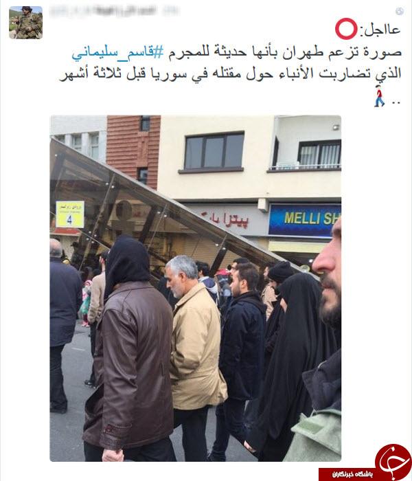 یاوه گویی تروریست ها درباره تصویر جدید سردار سلیمانی +عکس