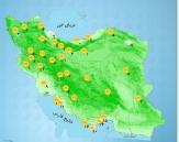 باشگاه خبرنگاران - اطلاع از وضع هوای استان ها در یک نگاه