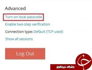 برای اینکه هک نشوید این رمز عبور را بر روی تلگرام بگذارید + آموزش تصویری
