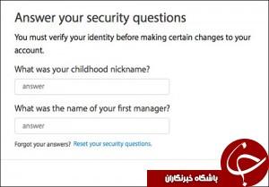 طراح سوال های امنیتی اپل آیدی باشید + آموزش تصویری
