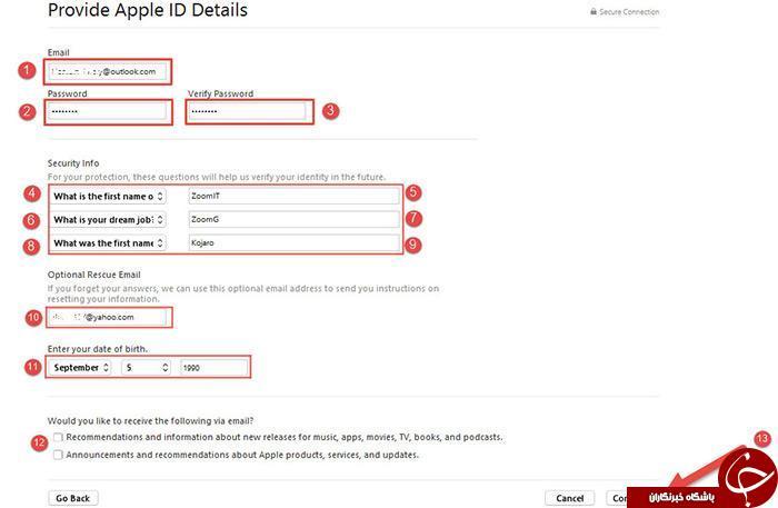 ساخت اپل آیدی (Apple ID) برای کاربران ایرانی + آموزش در کال کار