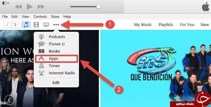 ساخت اپل آیدی (Apple ID) برای کاربران ایرانی + آموزش