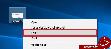 ترفند تبدیل عکس به PDF در ویندوز ۱۰