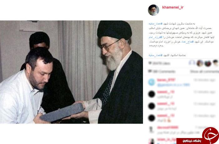 هدیه مقام معظم رهبری به عماد مغنیه+ عکس///