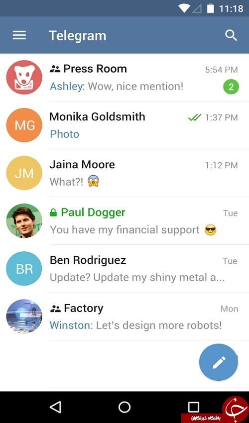 بروزرسانی جدید نرم افزار تلگرام Telegram +دانلود