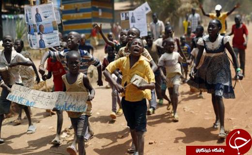 سفر به گوشه و کنار آفریقا+تصاویر