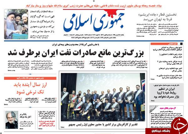 از سه اولویت اقتصادی دولت در سال 95 تا گزارشی که بانک مرکزی به روحانی نداد