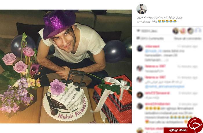 جشن تولد آقای خواننده+ عکس