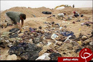گورستان جمعی ارمغان شمشیر خونی داعش + عکس
