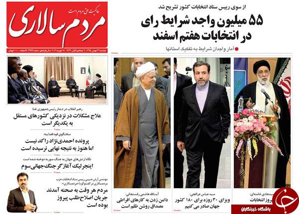 از هشدار وزیر کشور تا رانت بدنه دولت در قراردادهای خارجی!