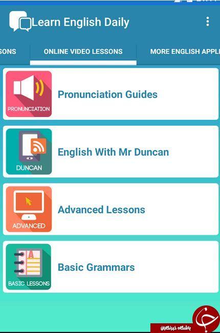 روزی 30 دقیقه وقت بگذارید تا انگلیسی یاد بگیرید + دانلود