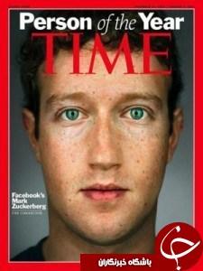 مدیر عامل فیس بوک پول هایش را چگونه خرج می کند؟
