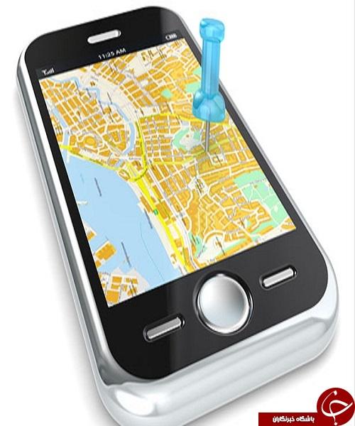با این روش گوشی دزدیده شده خود را ردیابی کنید