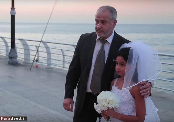 جنجال عروسی دختربچه لبنانی