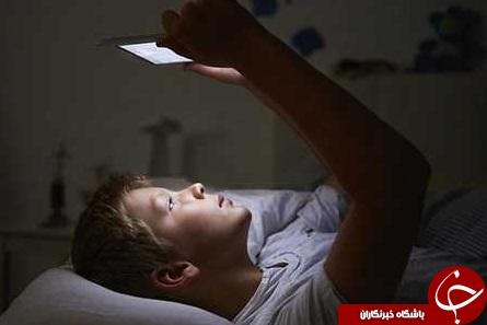 مخدر دیجیتالی ؛ زمان مصرف قبل از خواب