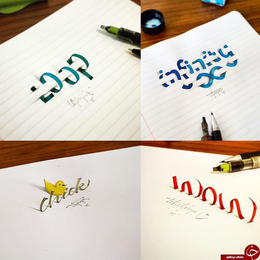 طراحی و خطاطی لوگو به صورت سه بعدی