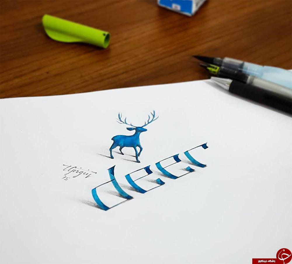 طراحی و خطاطی لوگو به صورت سه بعدی + تصاویرطراحی و خطاطی لوگو به صورت سه بعدی