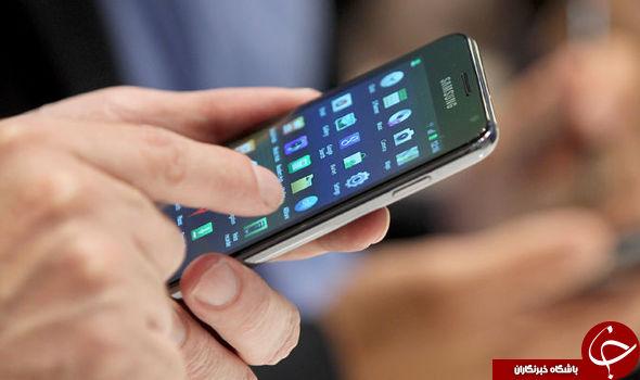 اگر گوشی اندروید دارید، این پیام را هرگز باز نکنید!