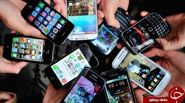 1 میلیون دارم گوشی می خوام