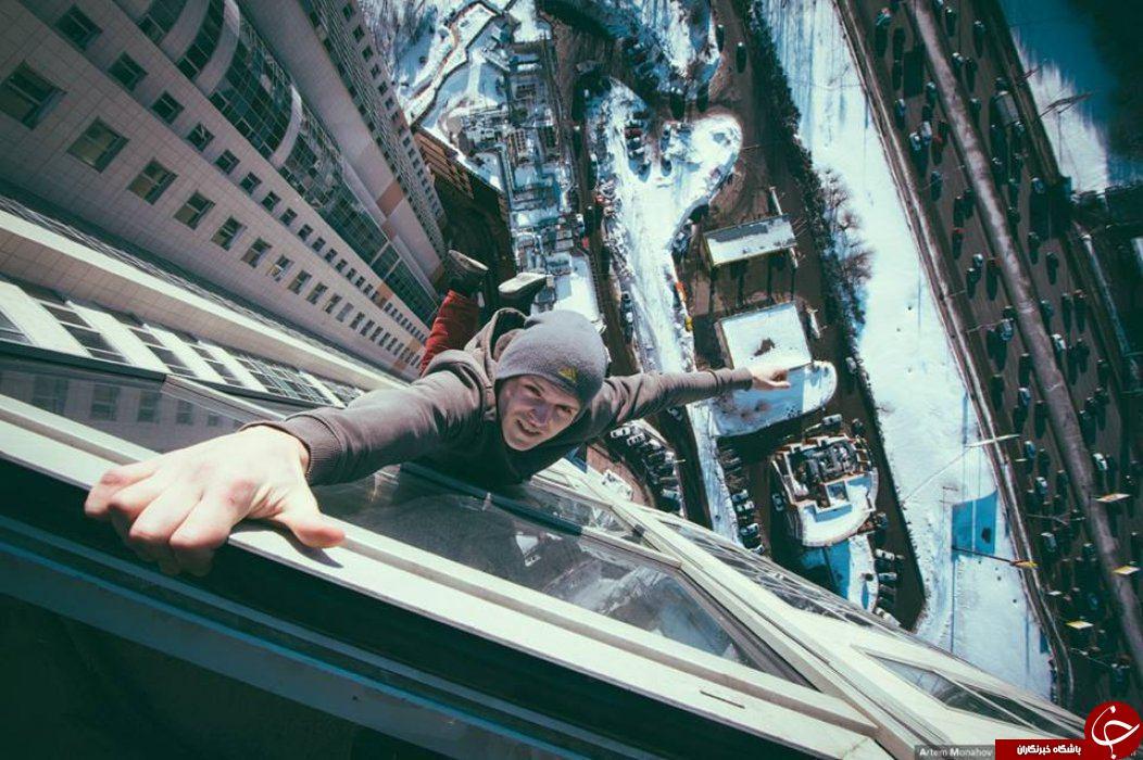 هیجان عکاسی در ارتفاع های مهیب+تصاویر