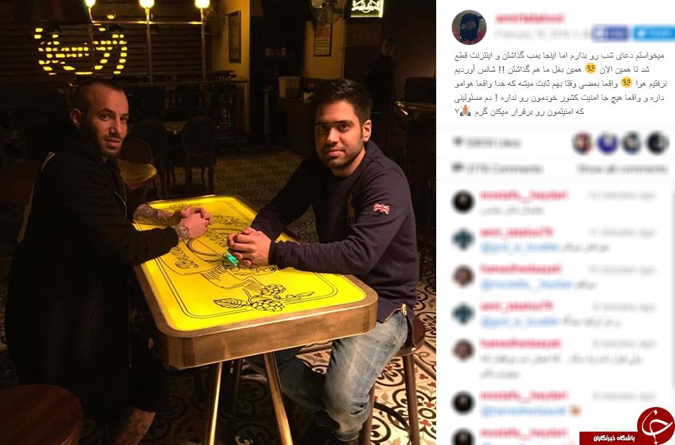 تتلو در ترکیه بخاطر امنیت ایران شکرگذاری کرد +اینستاپست