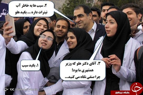 فتو طنز عکس طنز عکس خنده دار طنز سیاسی جدید روز