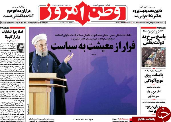 از درخواست کمک آمریکا از ایران تا یار دوران تحریم در نقش میانجی!