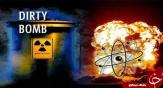باشگاه خبرنگاران - بمب کثیف؛ عامل مرگ دردناک بشر