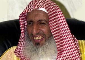 تازه ترین فتوای مفتی آل سعود