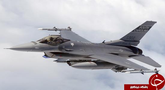 آیا اف16 های آمریکا؛ داعش را در عراق زمینگیر میکنند