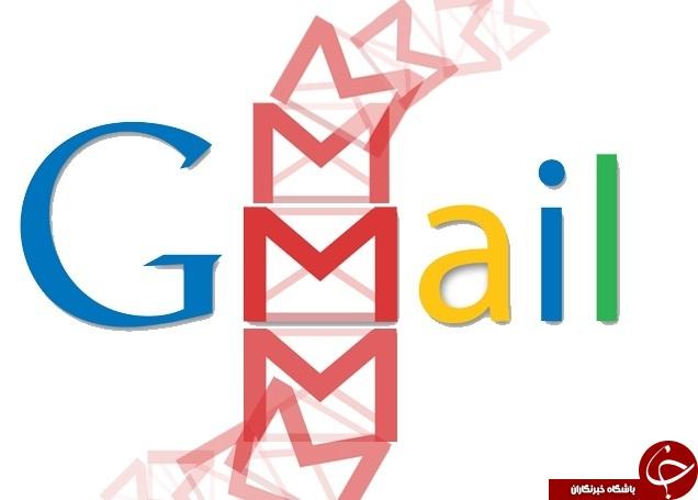 برترین ترفندهای Gmail را بشناسید