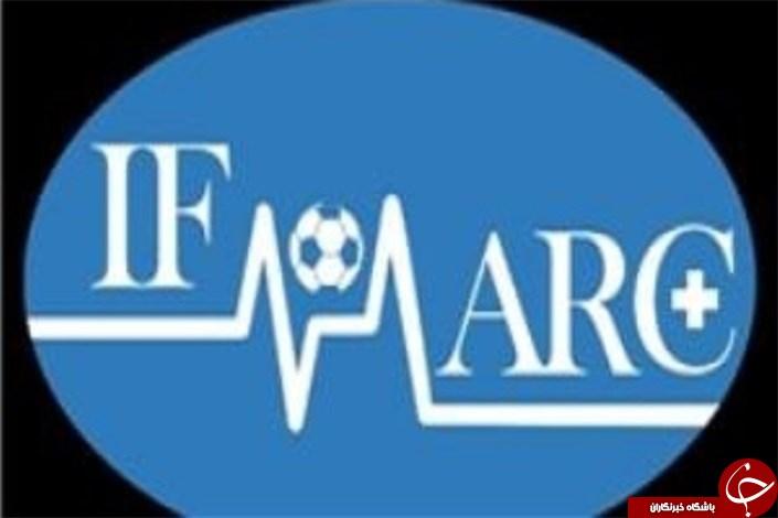 4166521 744 تبریک مرکز پزشکی فیفا به فوتسالیست ها