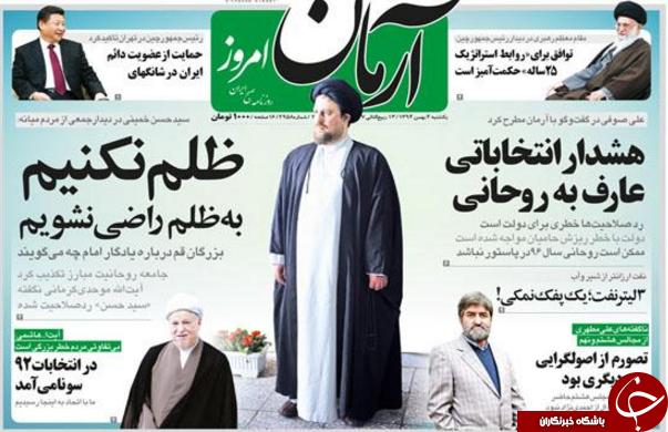 از حراج حجاز تا رصد پولهای کثیف!!!