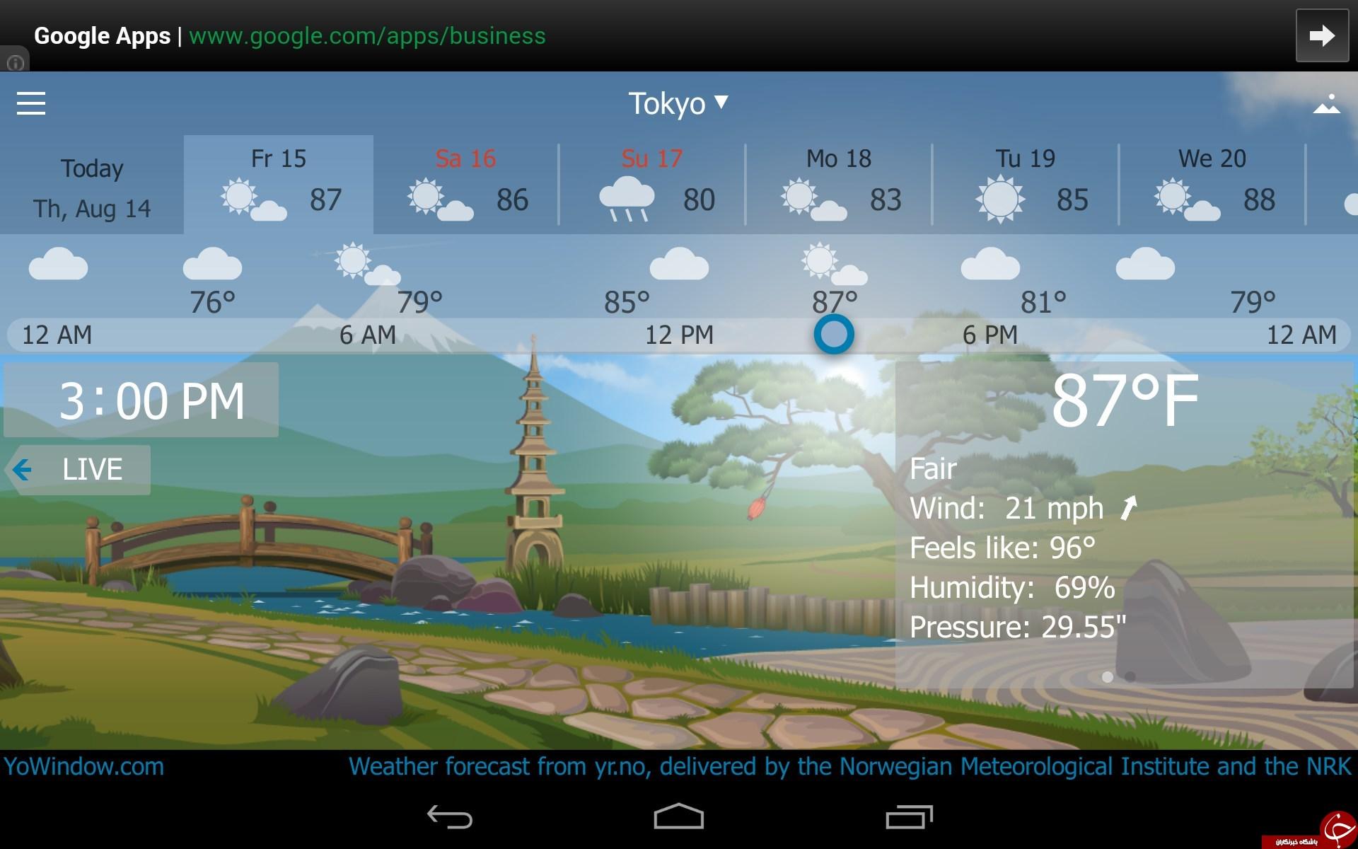 پیش بینی دقیق هوا با YoWindow Weather +دانلود