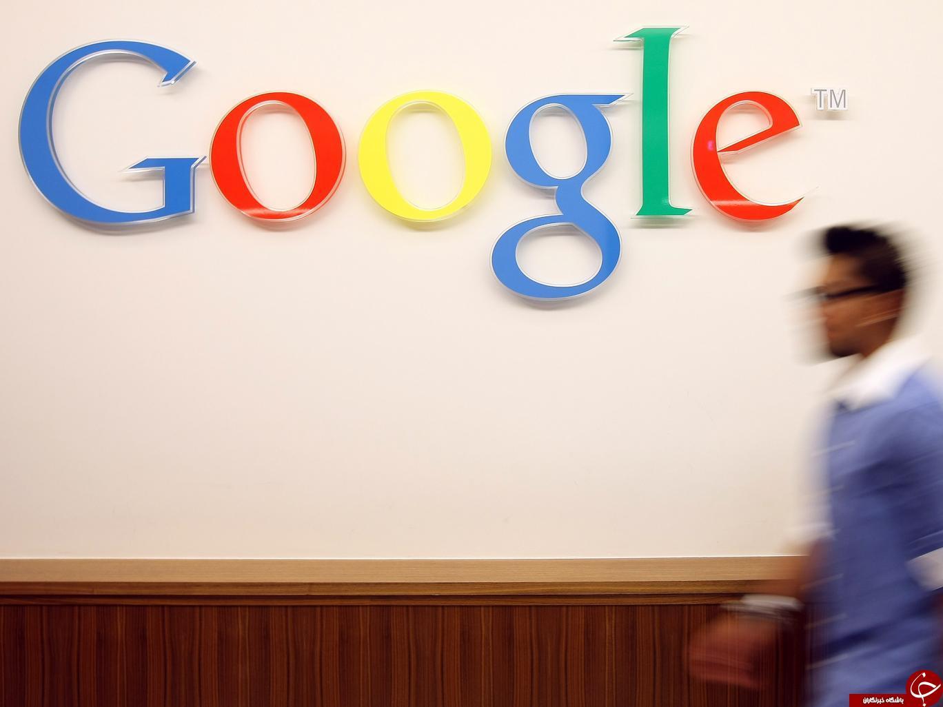 35سوال مصاحبه استخدامی شرکت گوگل