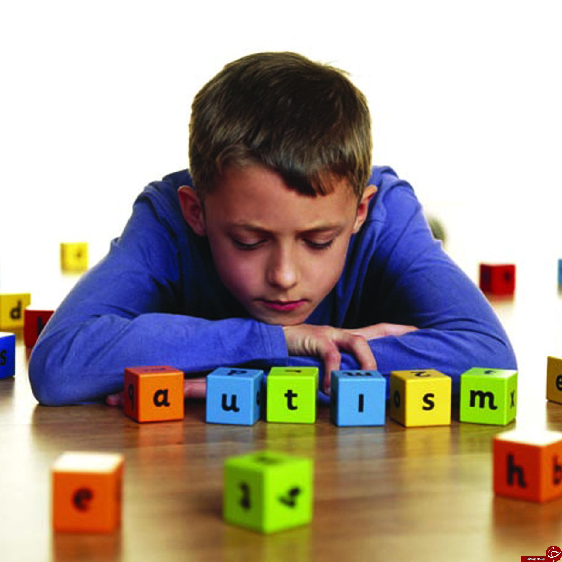 دنیای مجازی کودکان اوتیسم را درمانده تر از پیش می کند!