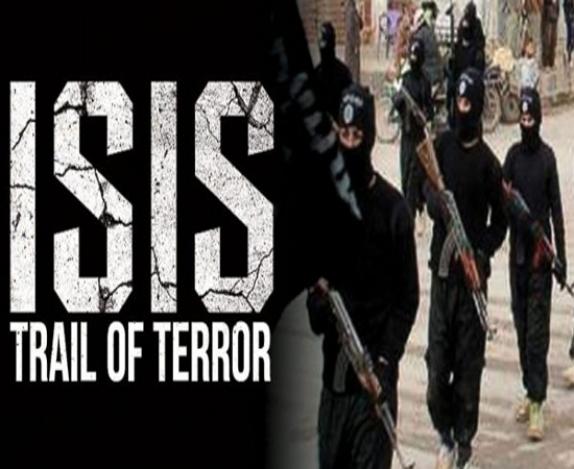 نرمافزار اختصاصی داعش رونمایی شد