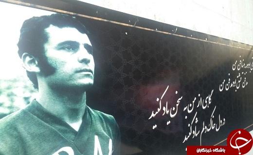 مراسم تشییع پیکر همایون بهزادی/ آخرین وداع با سرطلایی+ عکس