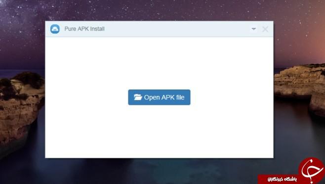دانلود pure apk installer برای کامپیوتر