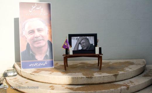 مرد آرام سینمای ایران آرام گرفت